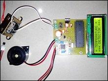 Microcontroller based Overheat Detector using Temperature Sensor